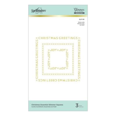 Spellbinders Glimmer Hot Foil Plates - Christmas Essential Glimmer Squares