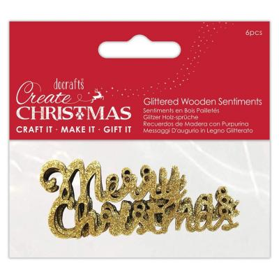 Papermania Glittered Wooden Sentiments - Gold