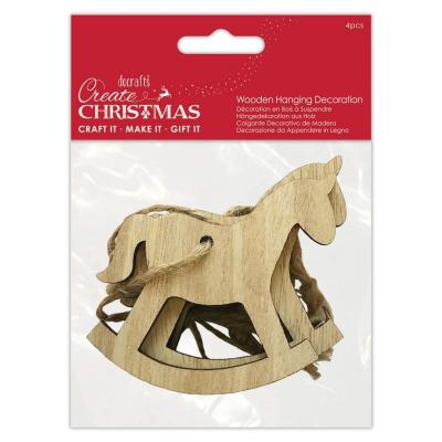Papermania Wooden Hanging Decoration - Rocking Horse