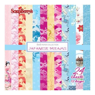ScrapBerry's Paper Collection Set 6x6 Inch Japanese Dreams (24 sheets,12 designs)
