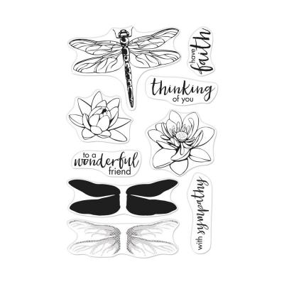 Hero Art Clearstamps - Dragonfly