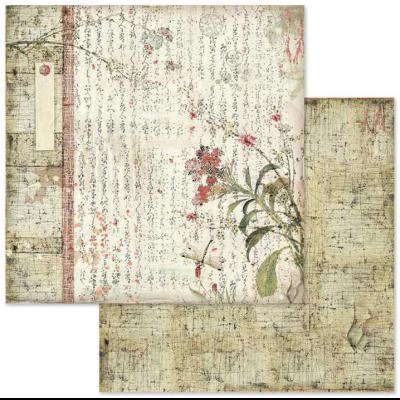 Stamperia - Oriental Garden - Poems